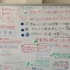 静岡市清水区 個別指導塾【清水まなびの森】時間の使い方にも戦略を!(6月の学習目標)