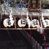 お祭り(by友岡)