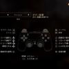【設定・操作技術】タクティカルボタン配置のメリットと上手な立ち回り方