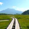 夢リスト75・群馬の尾瀬ヶ原を歩く