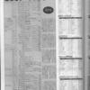 ゲーメスト全一108 :1995年4月30日号