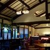 志摩観光ホテル#2(伊勢・志摩その5)