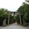 わが国・日本の総鎮守!!「大山祇神社」【大三島】【しまなみ海道】