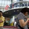 中国でiPhone6発売決定!日本より3割以上も値段が高いぞ?中国人涙目…