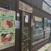 いざかや 笑しべ ヤマハナ店 / 札幌市中央区南17条西8丁目