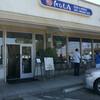 「Revolving Sushi Bar: Kula」