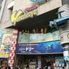 シンプソンズグッズの買えるお店:東京・上野:ヤマシロヤ