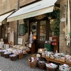 【イタリア】3日目-1 美しい世界遺産のモザイク画の街ラベンナ。一番気に入ったのはここかも。