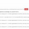 不正なアクセスをブロックする block-wpscan の0.3.1へのアップデート