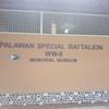 【パラワン留学】第二次世界大戦記念館に行ってみた!