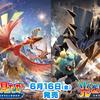「闘う虹を見たか(SM3H)」のシングルカードの相場・値動きまとめ【ポケモンカード】