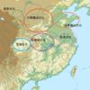 中国文明:先史⑮ 新石器時代 その13 後期新石器時代 その8 新石器時代末期の終焉