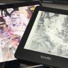 Kindle whitepaper(2018)が安かったので衝動買いした