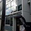 【口コミ】エニタイムフィットネス 店舗設備レビュー  国立店