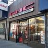 ニューヨークでサプリメントを買うなら『GNC』