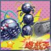 【遊戯王 ゴキボール】《ゴキボール》《G・ボールパーク》がソウル・フュージョンに収録!《超装甲兵器ロボ ブラックアイアンG》の効果も判明!