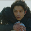 「鬼<トッケビ>」14話あらすじ コン・ユ、召喚に9年ぶり再会するもキム・ゴウンは記憶失っていた