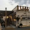 月間ランキング2位になりました〜!感謝感謝 #みんなのごはん  #kyoto   #崇仁新町 #飲み歩き  #はしご酒 #昼酒