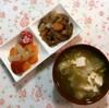 おうちごはんシリーズ♬(酢豚、魚肉ソーセージ炒め、レタスごぼうサラダ)