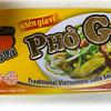 フォーの出汁のもと、Pho Ga(フォーガー)を発見、美味しいですよ