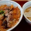 なか卯 / 炭火焼き親子丼