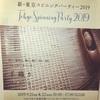 東京スピニングパーティー2019