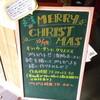 オランウータンのクリスマス