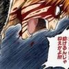 妖怪ウォッチ ぷにぷに お助け企画第6弾 カチカチ仮面討伐 今回は特攻薄でも開催!