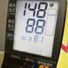 高血圧おじさん日記㉝(上148 下88)