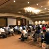 PHPカンファレンス福岡 2017 #phpconfuk に参加してきたよ