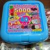 【レビュー】アクアビーズ 5000ビーズバケツセットを購入!オススメポイントや注意点を解説。