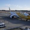 おすすめLCC スクート291便・成田→バンコク・ドンムアン 搭乗記/TZ291 NRT→DMK