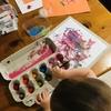 【1歳と3歳育児】コロナ外出自粛中のお家遊び