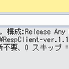 C# や PowerShell から Redis を直接操作する RespClient というクライアント