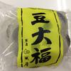 豆大福 ∴ 菓匠 米屋