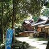 七夕飾りの牛窓神社とわらび餅ドリンク『WARAPi -わらピ』