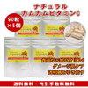 これが「賢い」お買い物!ビタミンが相場の価格より安い値段 | カムカムエキスパウダーダメージナチュラルカムカムの楽天商品!