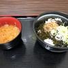 【日本一周】19日目 千葉県木更津市〜