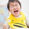 子供を泣き止ませる方法
