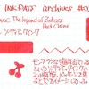 #0398 MONTBLANC The Legend of Zodiacs Red Chine