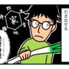 【夫漫画】K.P.A(家事・プロセス・オートメーション)