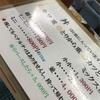 岐阜県からタトゥーカバースキルアップ