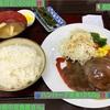 🚩外食日記(609)    宮崎ランチ   「あなたの街の定食屋さん」④より、【ハンバーグ定食(250g)】‼️