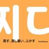 9月第1週(#235)旅するK-POP