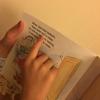 読む力と書く力