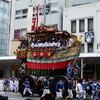 今日7月17日の山鉾巡行は予定どおり実施!