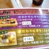 地元回転寿司