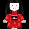 脱日本人形!薄い顔を活かすメイク