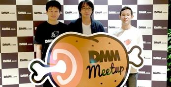 【資料公開】DMMmeetup『DMMフロントエンド開発最前線』を終えて