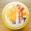 7月25日はかき氷の日!に、フタバ食品 果肉ソースを楽しむマンゴーかき氷 【コンビニ】